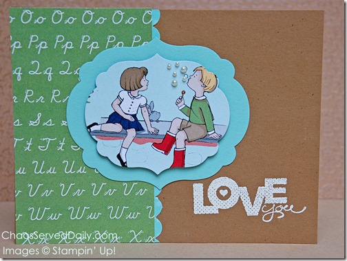 0912-School-Love-Card